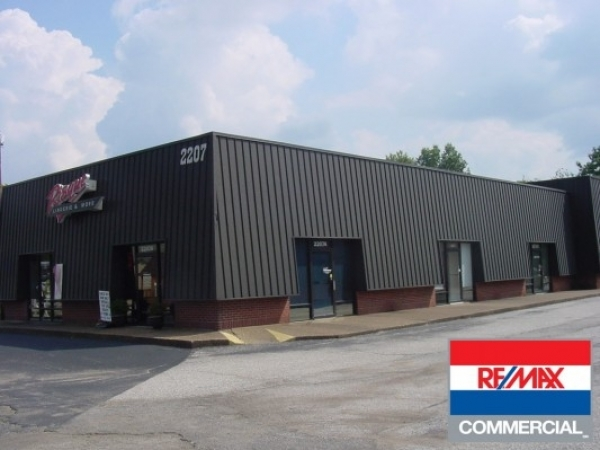 Listing Image #1 - Office for lease at 2205/2207 E. Morgan Avenue, Evansville IN 47712