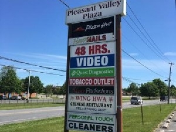 Listing Image #2 - Retail for lease at 1656 Route 209, Brodheadsville PA 18322