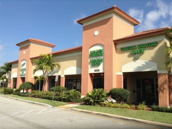 Listing Image #1 - Retail for lease at 1005 West Gateway Blvd, Boynton Beach FL 33426
