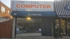 Listing Image #1 - Office for lease at Bath Avenue, Brooklyn NY 11214