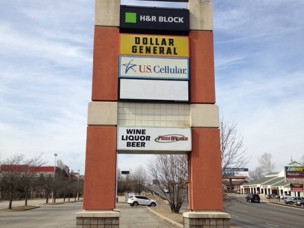 Listing Image #1 - Retail for lease at 1447 State Hwy. 248, Branson MO 65616