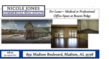 Listing Image #1 - Office for lease at 8331 Madison Boulevard, Madison AL 35758