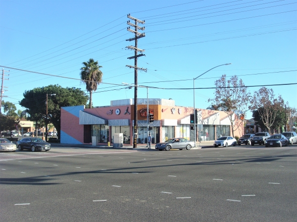 Listing Image #1 - Retail for lease at 14304 Hawthorne Blvd., Hawthorne CA 90260