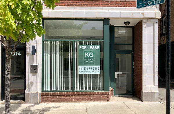 Listing Image #1 - Retail for lease at 1514 Howard St., Chicago IL 60647
