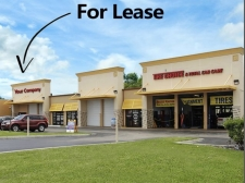 Listing Image #1 - Retail for lease at 2185 N St. Rd. 7, Margate FL 33063
