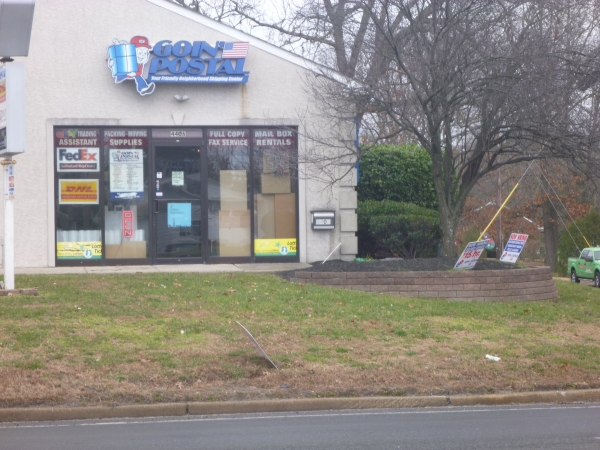 Listing Image #1 - Retail for lease at 440 White Horse Pike, Atco NJ 08004