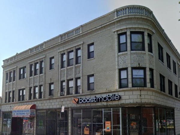 Listing Image #1 - Retail for lease at 345 East 79th Street, Chicago IL 60619