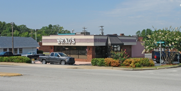 Listing Image #1 - Retail for lease at 6161 St. Andrews Road, Columbia SC 29212