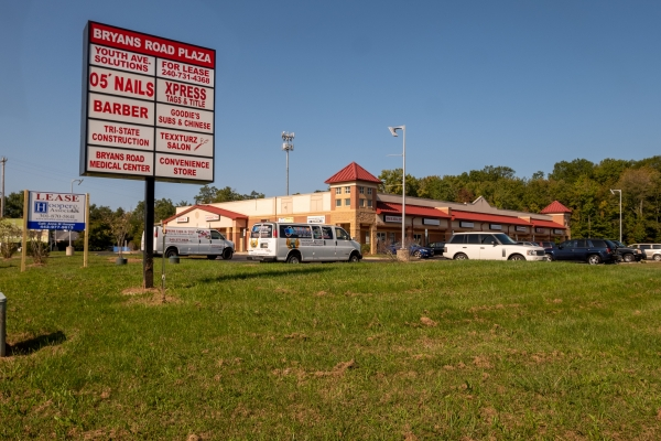 Listing Image #4 - Retail for lease at 8030 Matthews Road #104, Bryans Road MD 20616
