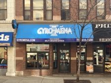 Listing Image #1 - Business for sale at 905 W. Belmont Ave, Chicago IL 60657