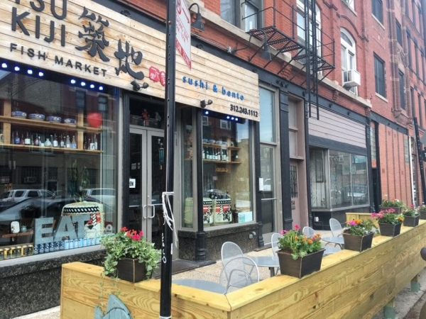 Listing Image #1 - Business for sale at 1156 W. Grand Ave., Chicago IL 60642