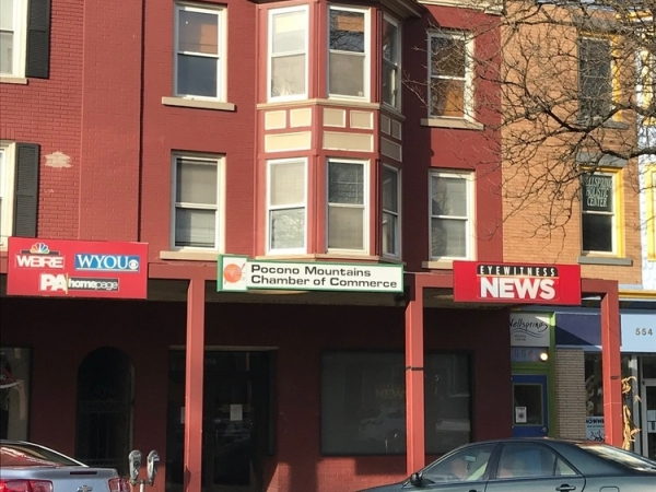 Listing Image #7 - Office for sale at 556 Main Street, Stroudsburg PA 18360