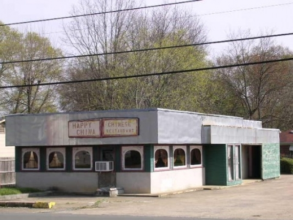 Listing Image #1 - Business for sale at 207 Parks Ave., Scottsboro AL 35768
