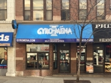 Business for sale in Chicago, IL