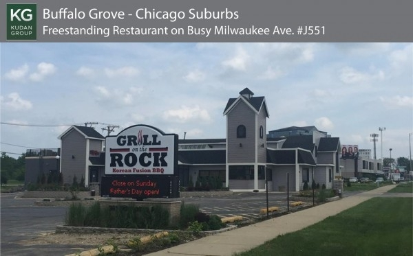 Listing Image #1 - Retail for sale at 301 N. Milwaukee Ave., Buffalo Grove IL 60089